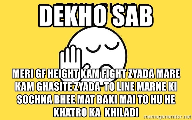 dekho sab meri gf HEIGHT KAM FIGHT ZYADA MARE KAM GHASITE