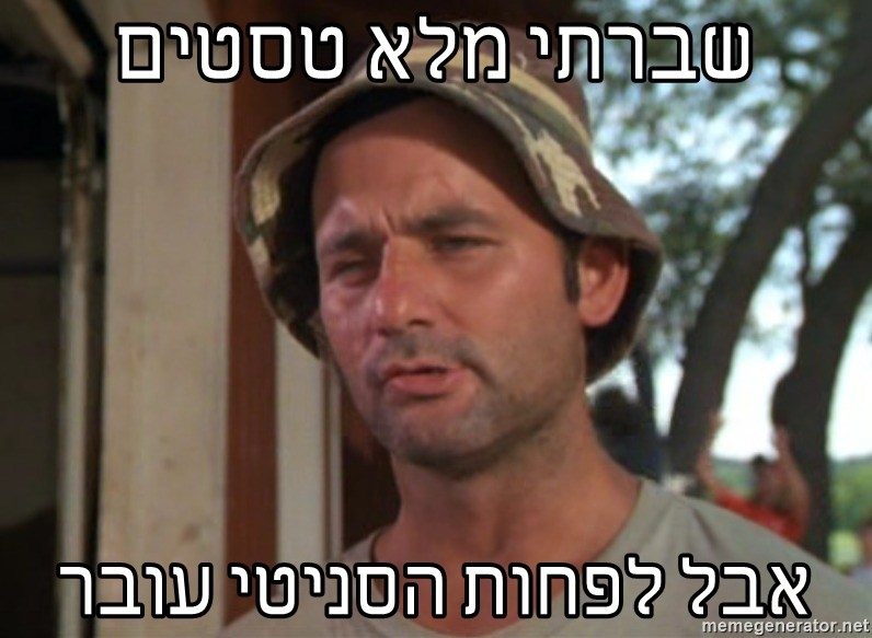 So I got that going on for me, which is nice - שברתי מלא טסטים אבל לפחות הסניטי עובר