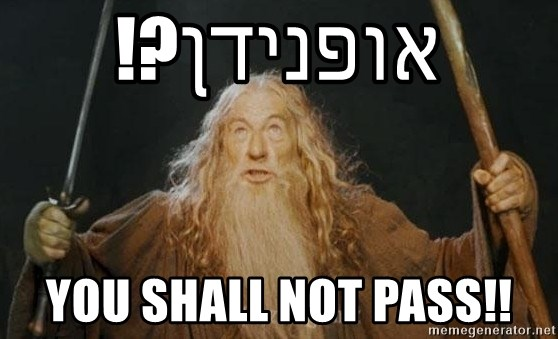You shall not pass - אופנידן?! you shall not pass!!