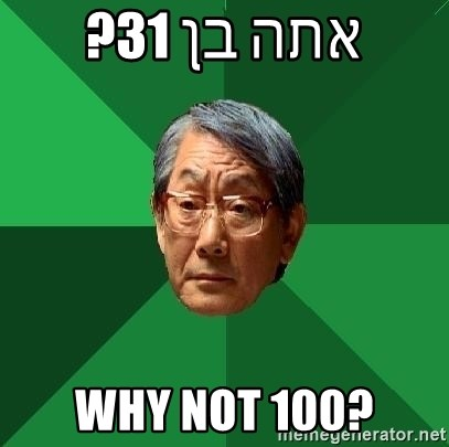 High Expectations Asian Father - אתה בן 31? why not 100?
