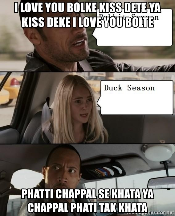 The Rock driving - I Love you bolke kiss dete ya kiss deke i love you bolte Phatti chappal se khata ya chappal phati tak khata