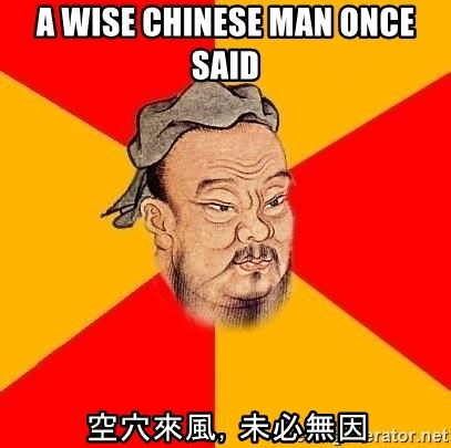 Chinese Proverb - a wise chinese man once said  空穴來風,未必無因