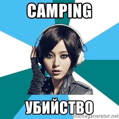 Crafty Interpreter - camping убийство