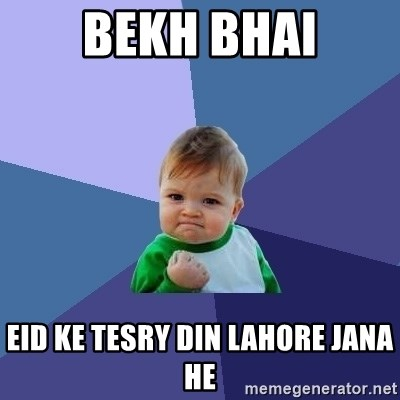Success Kid - Bekh bhai Eid Ke tesry din lahore Jana he
