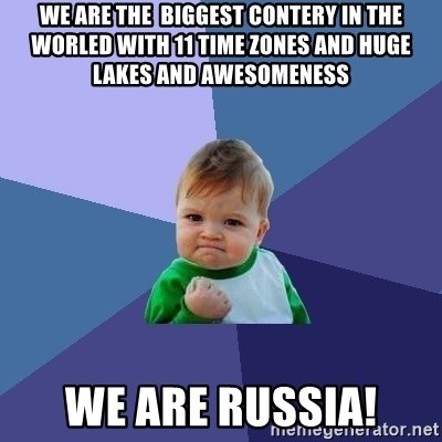 Success Kid - we are the  biggest contery in the worled with 11 time zones and huge lakes and awesomeness WE ARE RUSSIA!