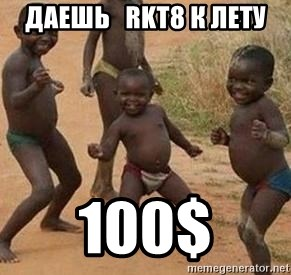 african children dancing - Даешь   rkt8 к лету 100$