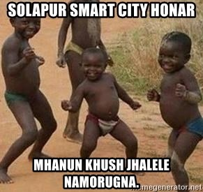 african children dancing - Solapur smart city honar mhanun khush jhalele namorugna.